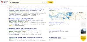 вид поиска Яндекс